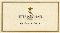 PM Ma Beele-Fille