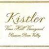 kistler chardonnay vine hill